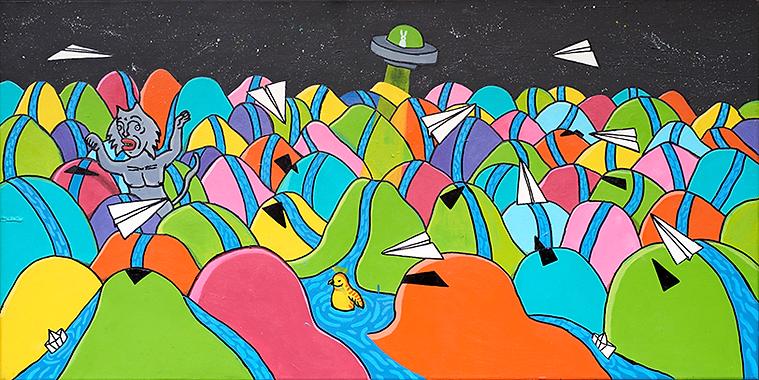 """""""Landscape"""" / Acrylic Paint / 70 x 1.20 cm"""