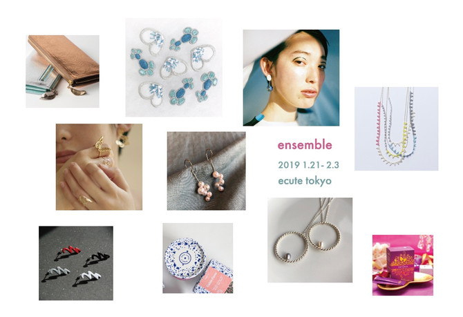 """ensemble"" at ecute Tokyo"