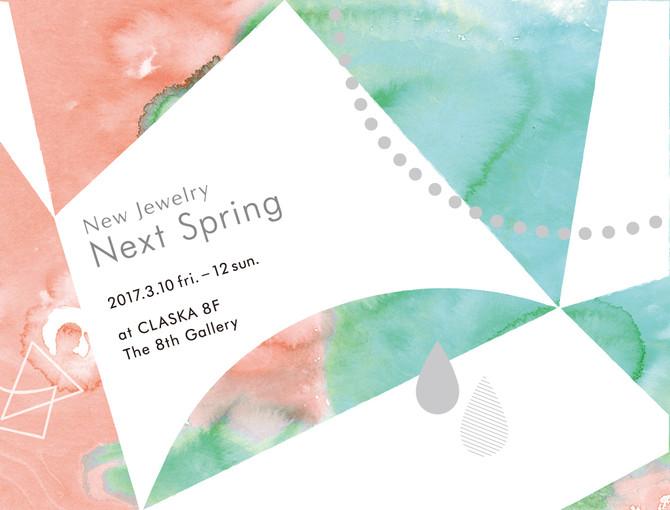 New Jewelry Next Spring