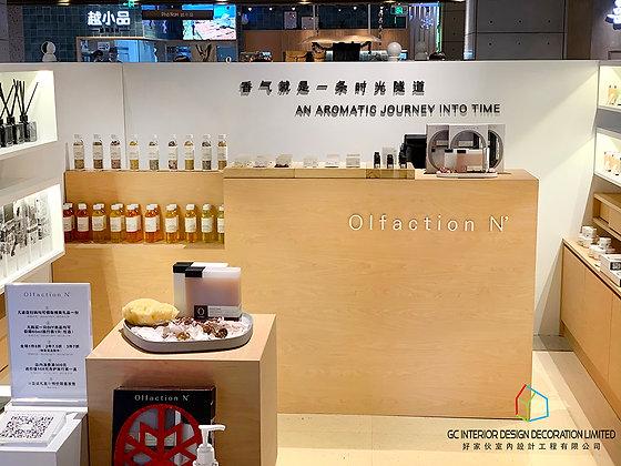 深圳|誠品生活