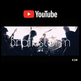 [Brainstorm] MUSIC VIDEO
