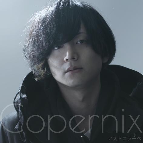 Copernix 3rd mini AL [アストロラーベ]