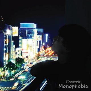 Copernix 2nd mini AL [Monophobia]