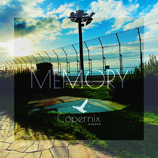 Memory ジャケ 3000px.png