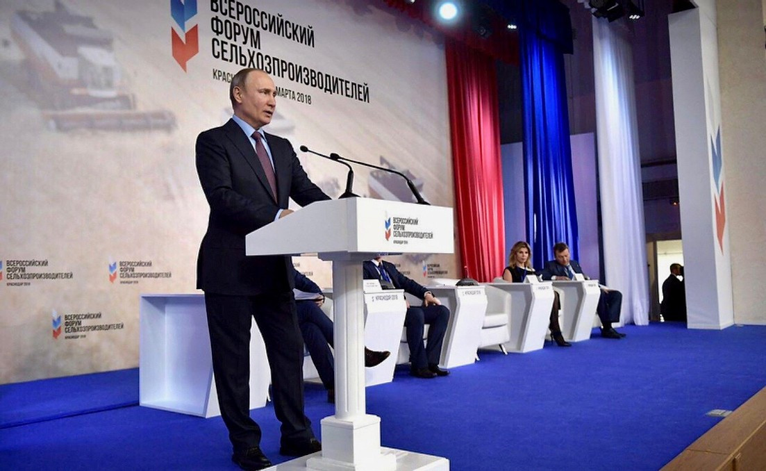 ALL-RUSSIAN FORUM OF AGRICULTURAL PRODUCERS