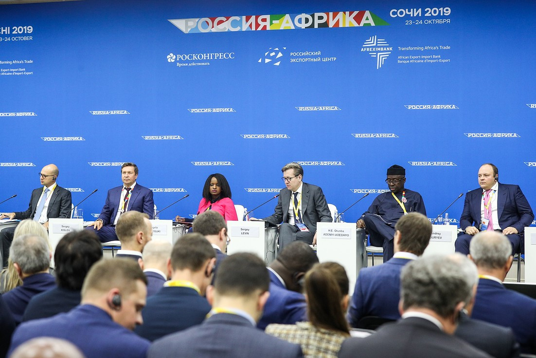 THE ECONOMIC FORUM «RUSSIA-AFRICA»