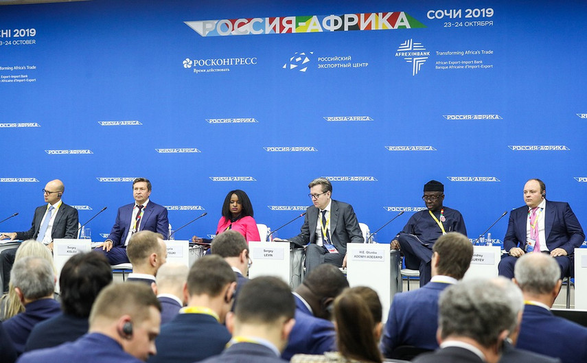 THE ECONOMIC FORUM «RUSSIA-AFRICA»