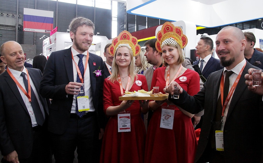 THE EXHIBITION «SIAL CHINA»