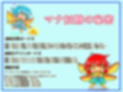 Manayousei1.jpg.jpg