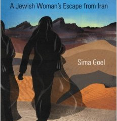 Dr.Sima Goel (Fleeing the Hidjab)