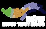 logo white-hebrew.png