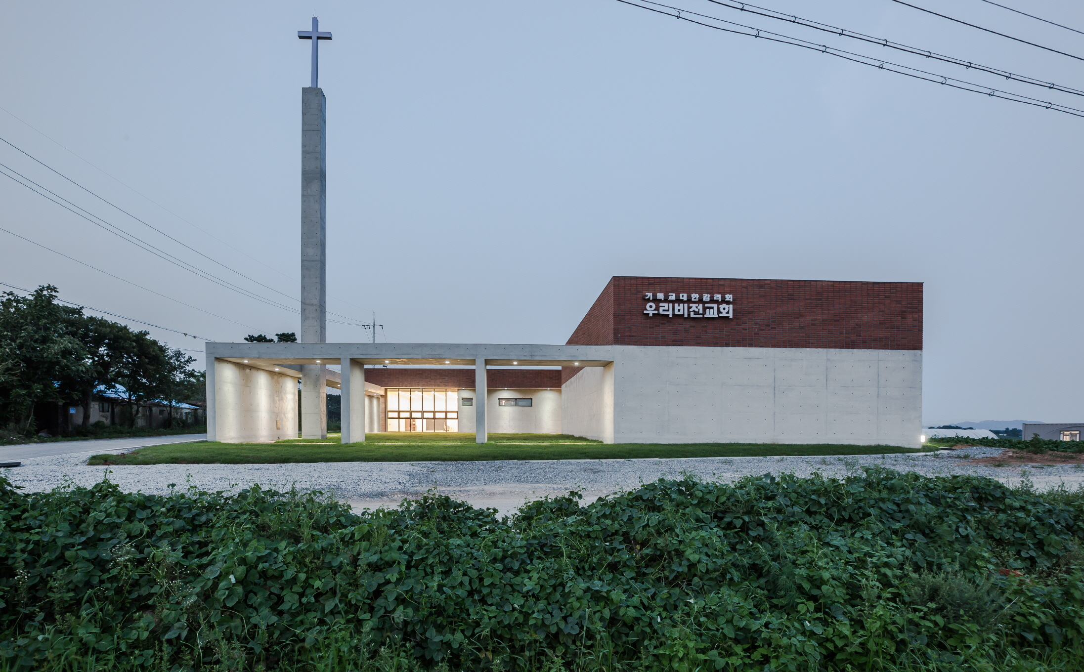 우리비전교회