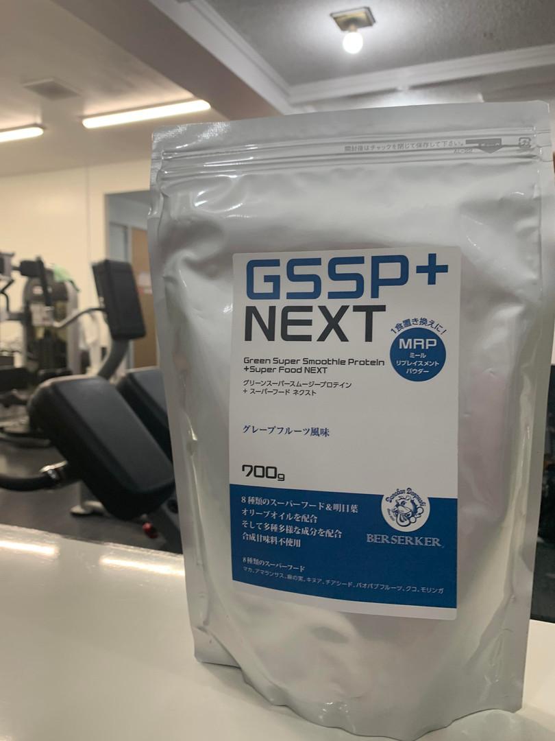 GSSP HP.jpg