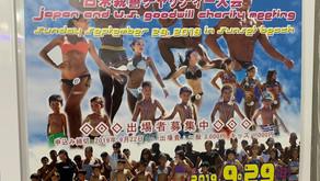 沖縄最強24時間ジムシーサーフィット365|出場してみませんか?