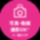 沖縄24時間ジム,シーサーフィット365,ダイエット,筋トレ,プラザハウス