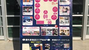 沖縄最強24時間ジムシーサーフィット365|ココカラ+フェスに参加させて頂きました!!