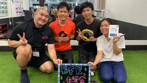 沖縄最強24時間ジムシーサーフィット365 BFRトレーニング体験会盛り上がってます!
