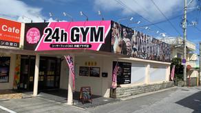 沖縄最強24時間ジムシーサーフィット365|シーサーフィットレベルアップします!