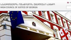უზენაესის მოსამართლეობა 13 პირს სურს