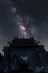 The Milky Way rising over Roi Et, North Eastern Thailand