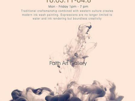 Imagine . Ink contemporary Ink Exhibition