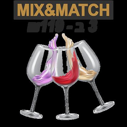MIX&MATCH - בחרו 3 סוגי יינות שונים מהקטגוריה