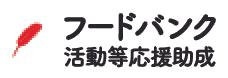 共同募金_FBロゴ_moji小.tif