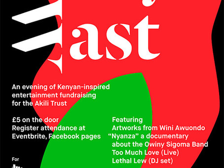 Kenya East – a fundraiser for the Akili Trust