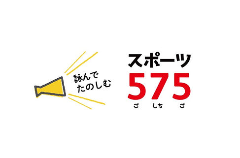 sports575_logo_new_color_edited.jpg