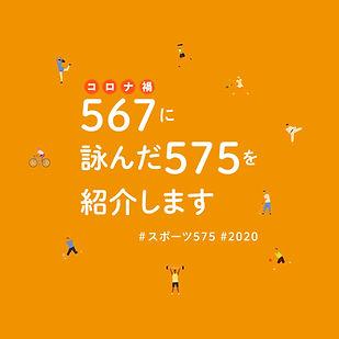 sakuhin_syokai0330.jpg