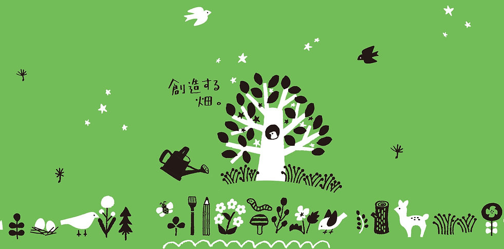 greenmanaten%25C3%25A5%25C2%25A4%25C2%25