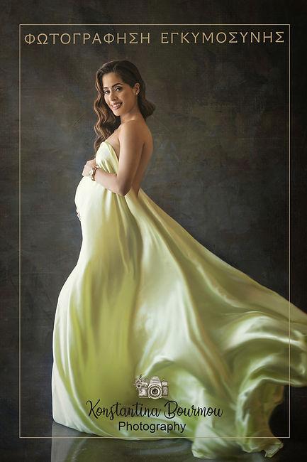 Magazine Φωτογράφηση Εγκυμοσύνης