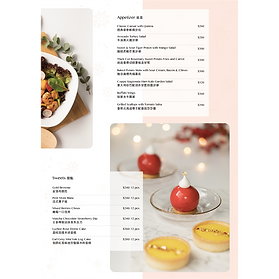 Ms.Tea Menu_p7.png