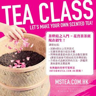 Corporate Tea Workshop 茶班