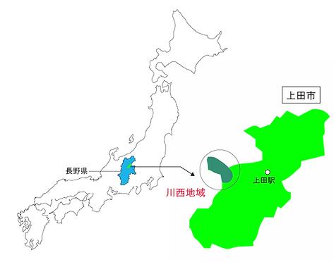 長野県上田市川西地域の位置