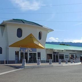 田主丸町は河童の里としても広く知られています