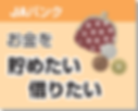 banner_bank.png