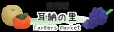 banner_market.png