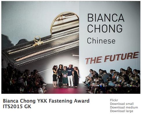 YKK Fastening Award