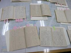 明子さんの日記