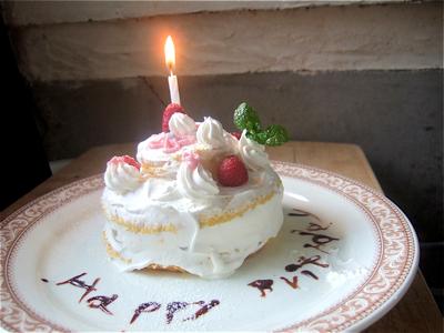 2段のケーキ