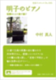 41KO7aOZs5L._SX350_BO1,204,203,200_.jpg