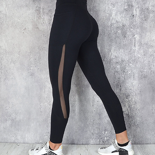 Cutout Pant