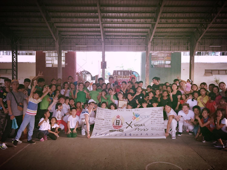 海外支援(フィリピン)