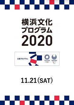 Hpスケジュール-スクリーンショット 2020-09-14 18.42.30.