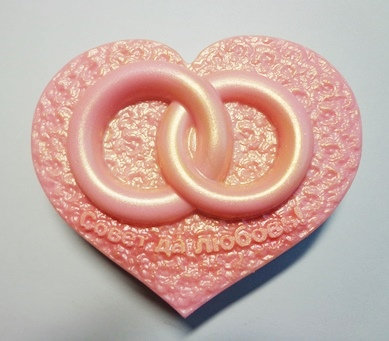 Сердце с обручальными кольцами