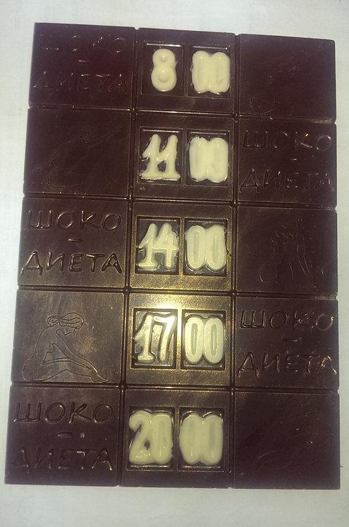 Шокодиета (100 гр, 11*6 см)
