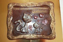 """Шоколадная открытка """"Мамина любовь"""" (65 гр, 10*14"""