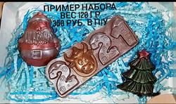 IMG_20201201_234237_148_edited