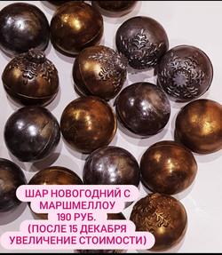 IMG_20201202_003257_744_edited